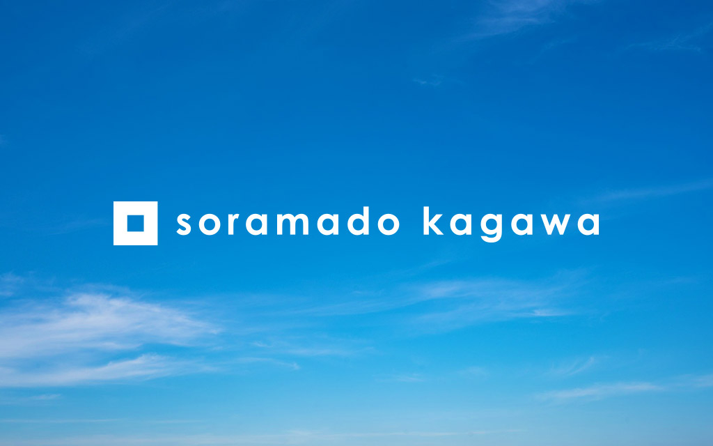 ソラマド香川